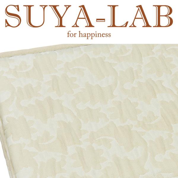 SUYA-LAB:ウォッシャブルコンフォートブランケット(コットン+ウール) ベージュ 22303-53715/230