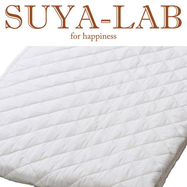 SUYA-LAB:綿ベッドパッド SU3919 K ホワイト 22411-86521/998