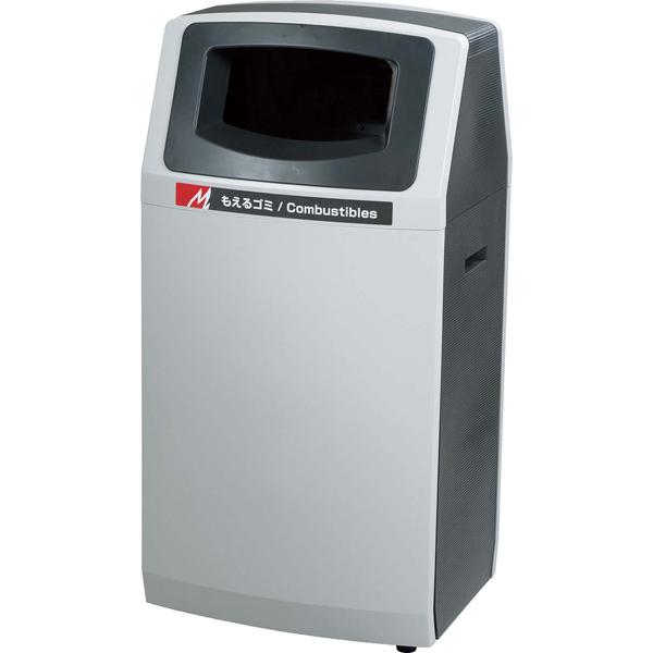 【代引不可】山崎産業:リサイクルボックス アークラインL-1 (もえるゴミ用) YW-140L-PC