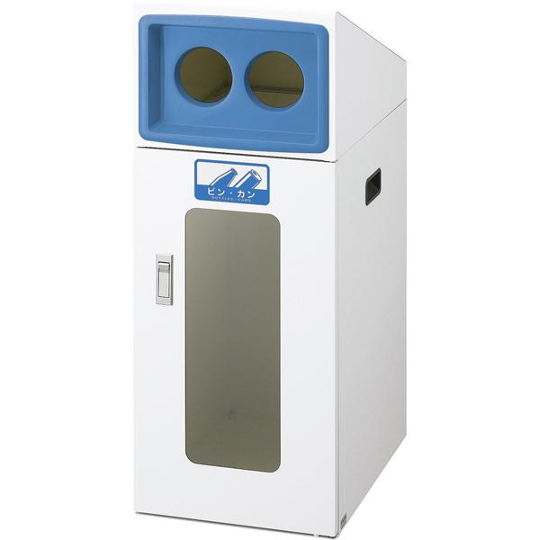 【代引不可】山崎産業:(屋外用) リサイクルボックスTOS-50(視認性) ビン・カン YW-332L-ID