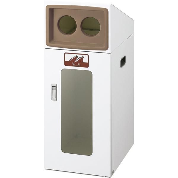 【代引不可】山崎産業:(屋外用) リサイクルボックスTOS-50(視認性) ビン YW-333L-ID
