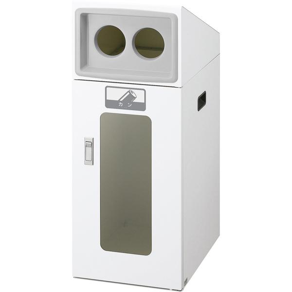CONDOR:(屋外用) リサイクルボックスTOS-50(視認性) カン YW-334L-ID