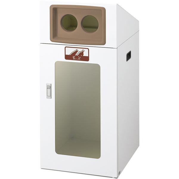 【代引不可】山崎産業:(屋外用) リサイクルボックスTOS-90(視認性) ビン YW-340L-ID
