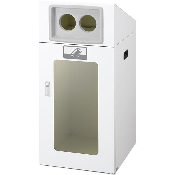 CONDOR:(屋外用) リサイクルボックスTOS-90(視認性) カン YW-341L-ID