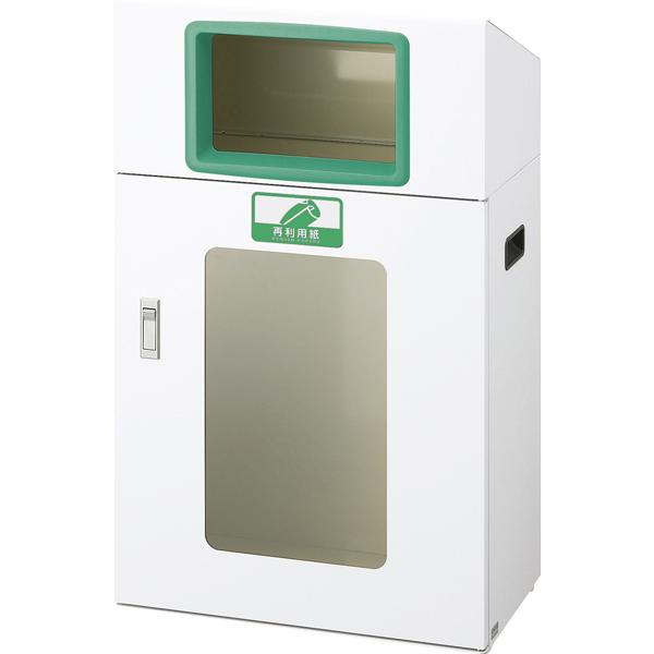 【代引不可】山崎産業:(屋外用) リサイクルボックスYOS-50(視認性) 再利用紙 YW-345L-ID