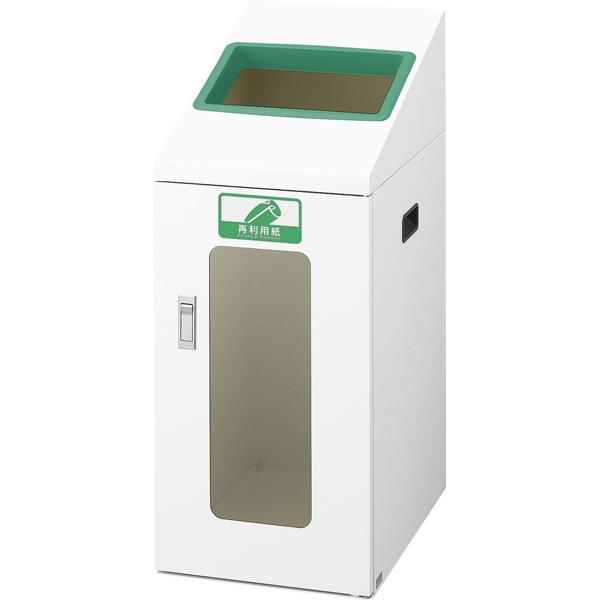 【代引不可】山崎産業:(屋内用) リサイクルボックスTIS-50(視認性) 再利用紙 YW-359L-ID