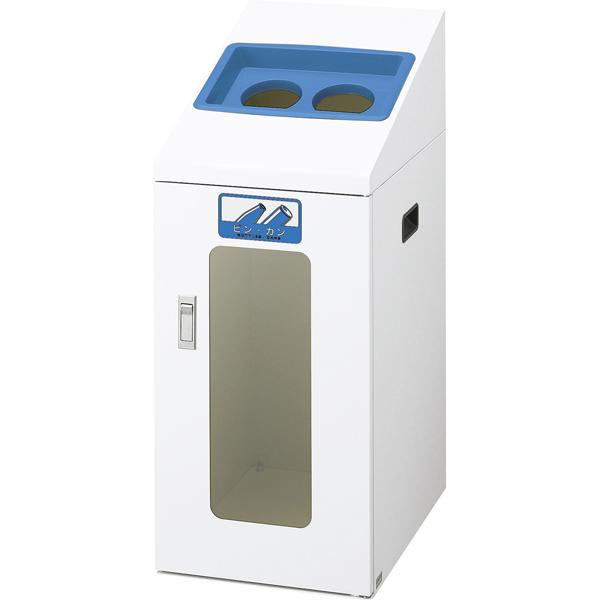 【代引不可】山崎産業:(屋内用) リサイクルボックスTIS-50(視認性) ビン・カン YW-360L-ID