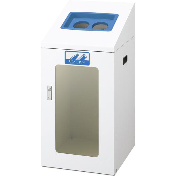 CONDOR:(屋内用) リサイクルボックスTIS-90(視認性) ビン・カン YW-367L-ID