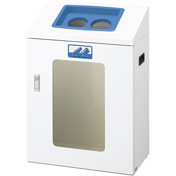 CONDOR:(屋内用) リサイクルボックスYIS-50(視認性) ビン・カン YW-374L-ID