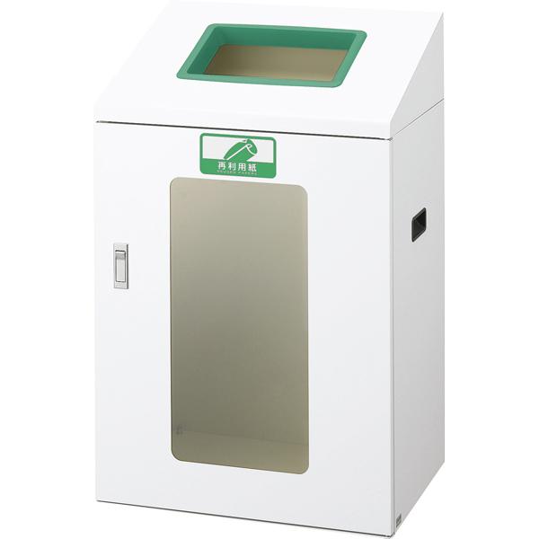 【代引不可】山崎産業:(屋内用) リサイクルボックスYIS-90(視認性) 再利用紙 YW-380L-ID