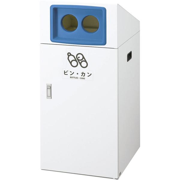 【代引不可】山崎産業:(屋外用) リサイクルボックスTO-90 ビン・カン YW-395L-ID