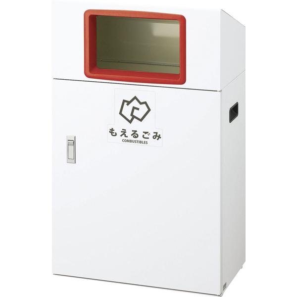 CONDOR:(屋外用) リサイクルボックスYO-50 もえるごみ YW-398L-ID