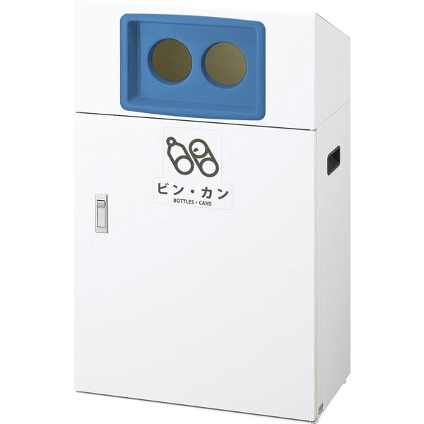山崎産業:(屋外用) リサイクルボックスYO-50 ビン・カン YW-402L-ID