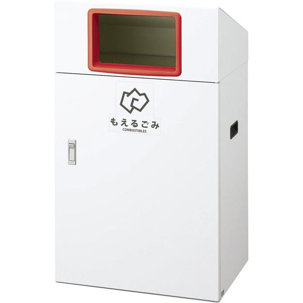 CONDOR:(屋外用) リサイクルボックスYO-90 もえるごみ YW-405L-ID