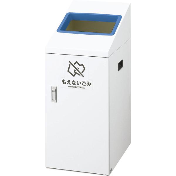 【代引不可】山崎産業:(屋内用) リサイクルボックスTI-50 もえないごみ YW-413L-ID
