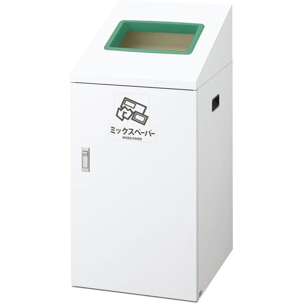 【代引不可】山崎産業:(屋内用) リサイクルボックスTI-90 ミックスペーパー YW-422L-ID