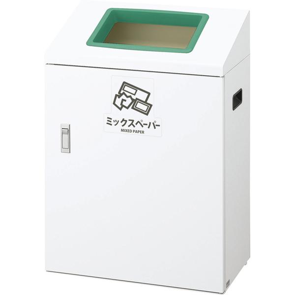 【代引不可】山崎産業:(屋内用) リサイクルボックスYI-50 ミックスペーパー YW-429L-ID
