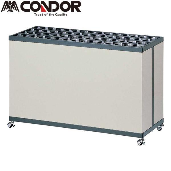 CONDOR:(キーロック傘立) アンブラーB (60本立) YA-28L-II