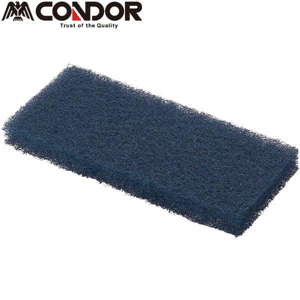 CONDOR:ハンドパッドBL(表面洗浄用)(20枚入) / ワンタッチパッドホルダー[CL533-000X-MB]用 CL567-000X-MB