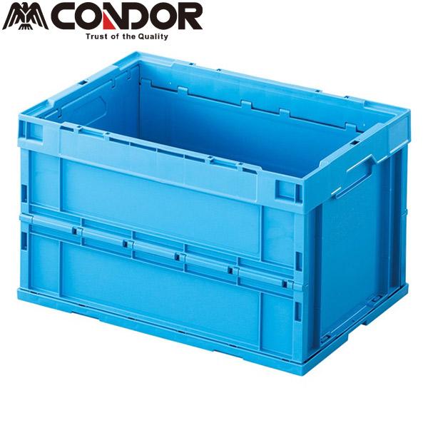 CONDOR:折りたたみコンテナ OC-75L(4台) FU757-075X-MB