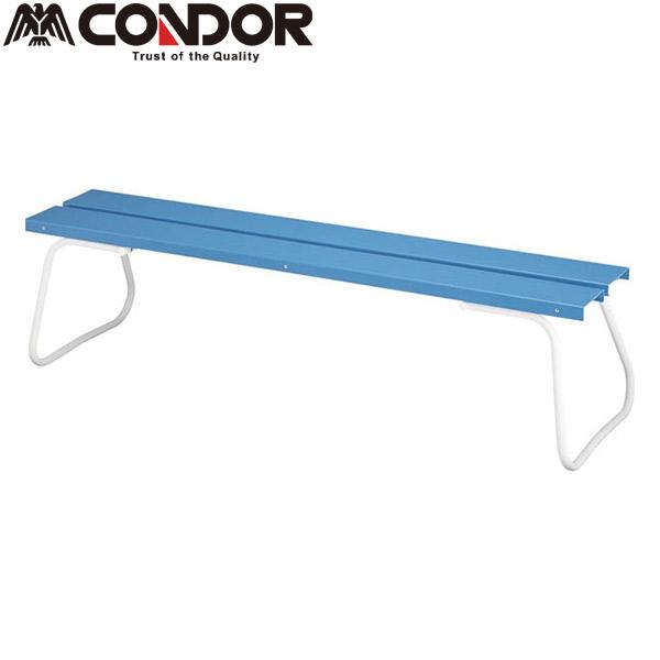 CONDOR:樹脂ベンチ背なしECO NO1800 YB97L-PC 公園 屋外 屋上 再生樹脂 今月お買い得