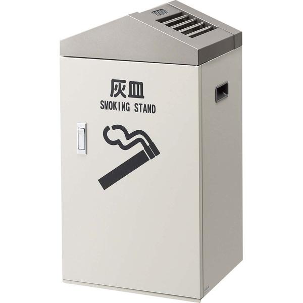 CONDOR:(屋外用灰皿) スモーキング大容量タイプ J1 J1