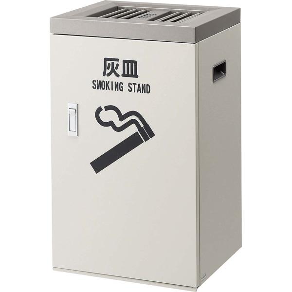 CONDOR:(屋内用灰皿) スモーキング大容量タイプ J2 J2