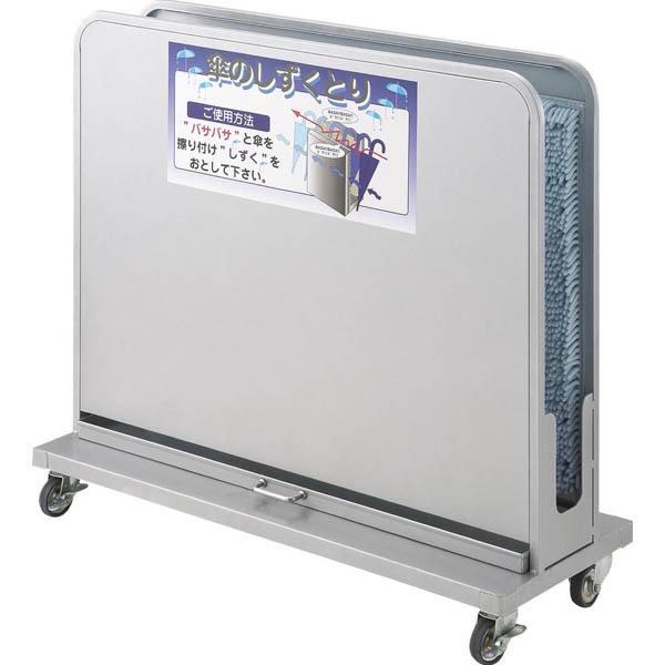 YA-88L-ID山崎産業:傘滴とりHD YA-88L-ID, 苫小牧市:772f7ee6 --- officewill.xsrv.jp