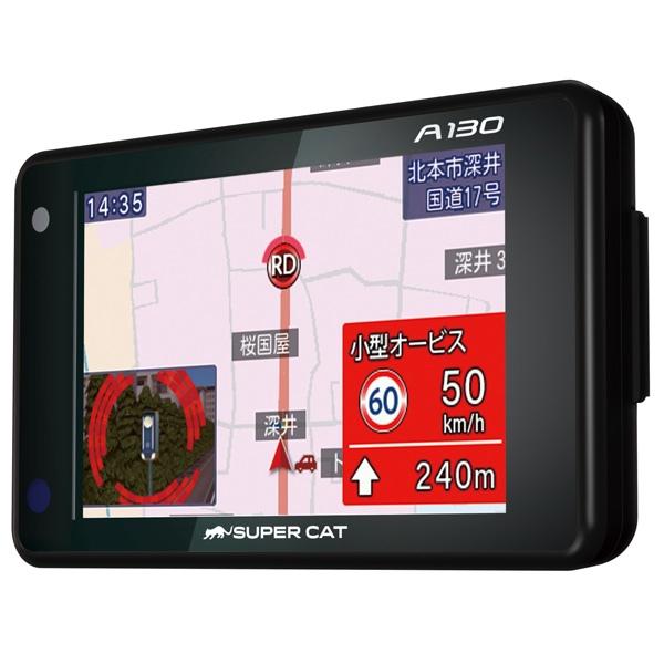 ユピテル:GPSレーダー探知機 A130