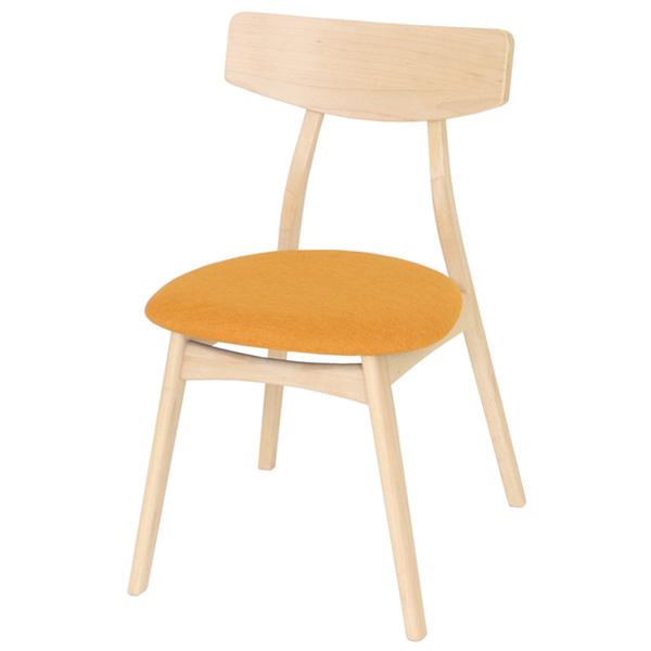 ヤマソロ:Yummy ヤミー ダイニングチェア 2脚組 オレンジ ダイニング 食卓 チェア 椅子 ビーチ材 83-820