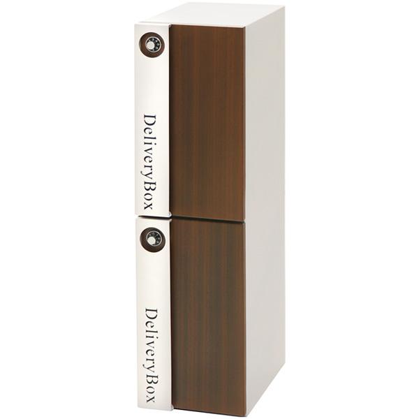 ヤマソロ:Legno 宅配ボックス 3段 ホワイト 不在配達 スリム 鍵付き 2段 黒 白 木目 73-071