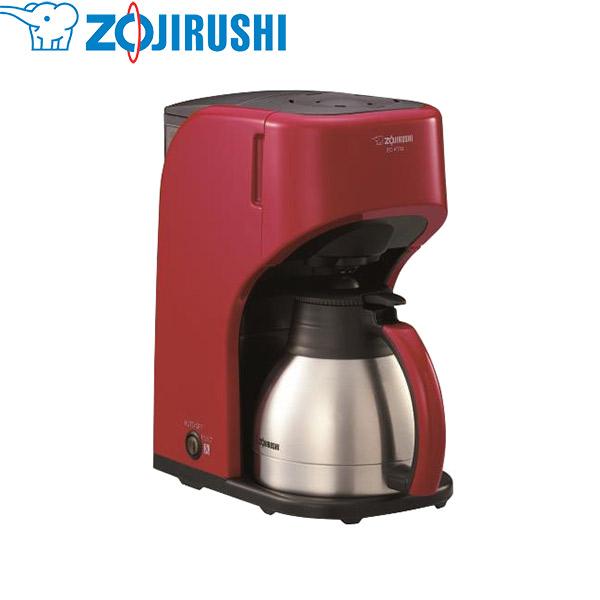 象印マホービン:コーヒーメーカー 5杯 レッド EC-KT50-RA