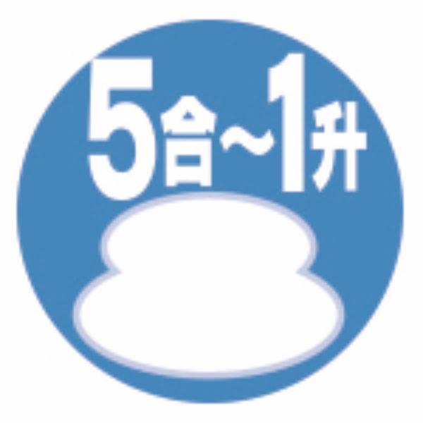 象印マホービン:もちつき機 1升 ホワイト BS-ED10-WA パン パン 餅つき 正月 家庭用 簡単 味噌作り おすすめ 保育園