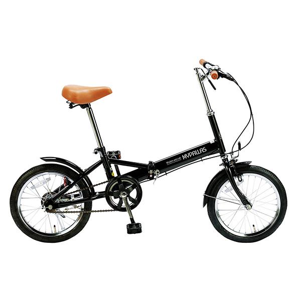 【代引不可】MyPallas(マイパラス):折りたたみ自転車 16インチ ブラック