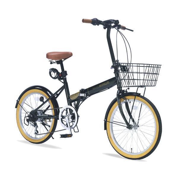 【代引不可】MyPallas(マイパラス):折りたたみ自転車 20インチ 6段変速 オールインワン ダークグリーン