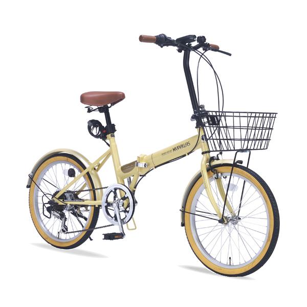 【代引不可】MyPallas(マイパラス):折りたたみ自転車 20インチ 6段変速 オールインワン ナチュラル
