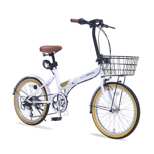 【代引不可】MyPallas(マイパラス):折りたたみ自転車 20インチ 6段変速 オールインワン ホワイト