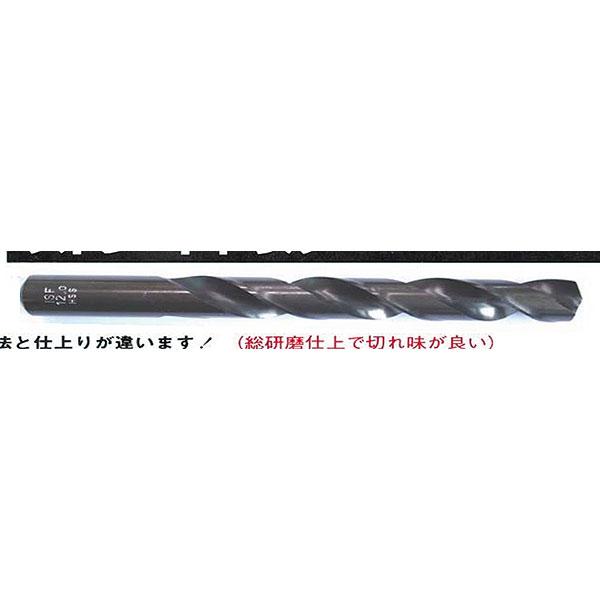 イシハシ精工:ISF ストレートドリル(HSS) 12.1 SD12.1 5本入り 000203500121