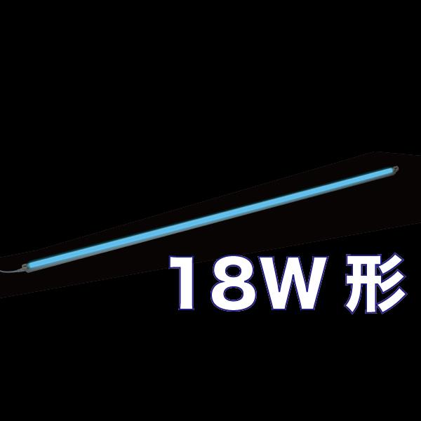 ジェフコム:LEDパラスリム用交換ランプ ブラックライト(19W形) LT5-18BK