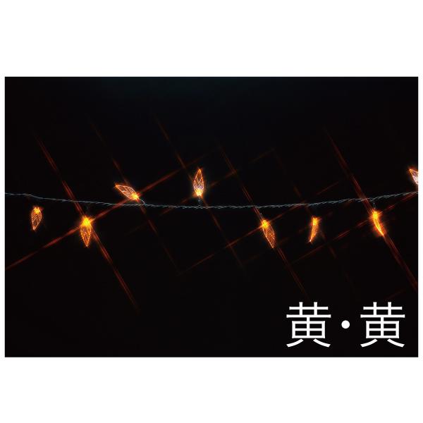 最前線の JEFCOM(ジェフコム):LEDストリング リーフ型 リーフ型 SJ-E05LF-10YY 黄×黄 10m 黄×黄 SJ-E05LF-10YY, 革製品と毛皮のエアーマミー:8d97a659 --- construart30.dominiotemporario.com