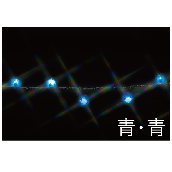 最新デザインの JEFCOM(ジェフコム):LEDストリング 青×青 ポンポン型 SJ-E05PN-10BB 10m 青×青 10m SJ-E05PN-10BB, ララフェスタ:53af4c1b --- construart30.dominiotemporario.com