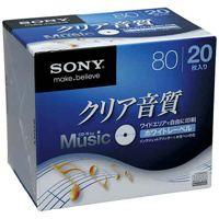 SONY:音楽用CD-R80分20枚 20CRM80HPWS