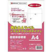 JOINTEX(ジョインテックス):再生OAラベルノーカット 箱500枚 A223J-5  886554