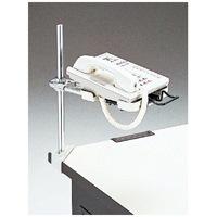 プラス:電話機台コーナークランプ(受皿サイズ可変ワイド) CL-32FW 22319