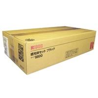 RICOH(リコー):感光体セット タイプ9800 ブラック