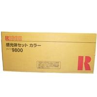 RICOH(リコー):感光体セット タイプ9800 カラー