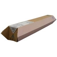 RICOH(リコー):SPトナーC810Hシアン 635011