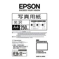 EPSON(エプソン):写真用紙 光沢 KA4250PSKR A4 250枚