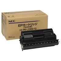 NEC(日本電気):トナーカートリッジ PR-L3300-12 大容量