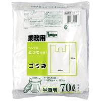 日本技研:とって付ごみ袋 半透明 70L 10枚 30組 341638